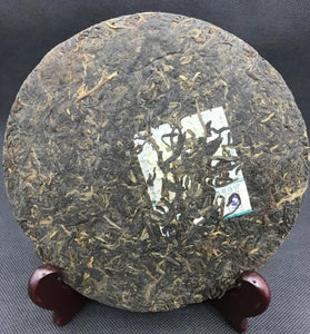 "2008 DaYi ""8542"" Cake 357g Puerh Sheng Cha Raw Tea - King Tea Mall"
