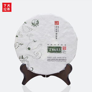 "2016 XiaGuan ""T8653""  Cake 357g Puerh Raw Tea Sheng Cha - King Tea Mall"