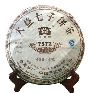"2007 DaYi ""7572"" Cake 357g Puerh Shou Cha Ripe Tea ( Batch 704) - King Tea Mall"