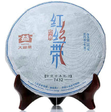 "Load image into Gallery viewer, 2014 DaYi ""7432"" Cake 357g Puerh Sheng Cha Raw Tea - King Tea Mall"