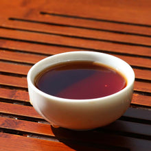 "Load image into Gallery viewer, 2016 DaYi ""Chen Xiang Hou Yun"" (Aged Flavor Thick Rhythm) Brick 2000g Puerh Shou Cha Ripe Tea - King Tea Mall"