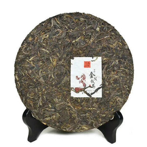 "2014 XiaGuan ""Jin Ge Tie Ma"" (Armour) Cake 357g Puerh Sheng Cha Raw Tea - King Tea Mall"