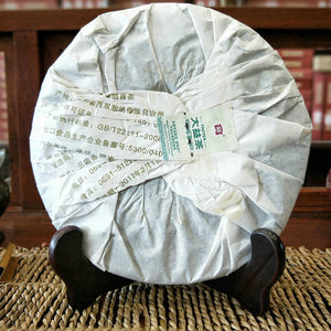 "2012 DaYi ""7532"" Cake 357g Puerh Sheng Cha Raw Tea - King Tea Mall"