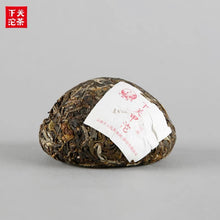 "Load image into Gallery viewer, 2018 Xiaguan ""Jia Tuo"" 100g*5pcs Puerh Raw Tea Sheng Cha - King Tea Mall"