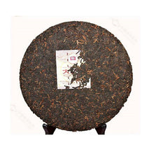 "Load image into Gallery viewer, 2011 DaYi ""8592"" Cake 357g Puerh Shou Cha Ripe Tea"