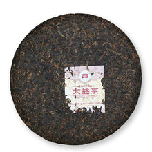 "Load image into Gallery viewer, 2020 DaYi ""7572"" (80's Commoration of Menghai Tea Factory) Cake 357g Puerh Shou Cha Ripe Tea"