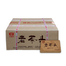 "Load image into Gallery viewer, 2018 DaYi ""Lao Cha Tou"" (Old Tea Head) Brick 250g Puerh Shou Cha Ripe Tea - King Tea Mall"