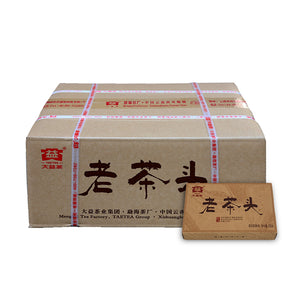 "2018 DaYi ""Lao Cha Tou"" (Old Tea Head) Brick 250g Puerh Shou Cha Ripe Tea - King Tea Mall"