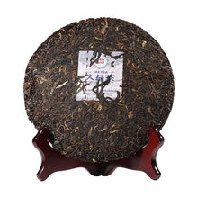 "Load image into Gallery viewer, 2016 DaYi ""Huang Jin Sui Yue"" (Golden Times) Cake 357g Puerh Sheng Cha Raw Tea"