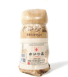"2015 XiaGuan ""Nan Zhao Zhen Cang"" (Valuable) Tuo 200g Puerh Raw Tea Sheng Cha - King Tea Mall"
