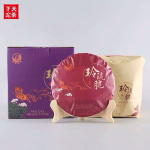 "2019 Xiaguan ""Ling Long Wan - Gu Shu"" (Exquisite Lotus- Old Tree) 357g Puerh Ripe Tea Shou Cha"