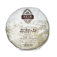 "Load image into Gallery viewer, 2019 DaYi ""Mi Yun Bao He"" (Honey Treasure Box) 2 Cakes 150g *2 Puerh Sheng Shou Cha"