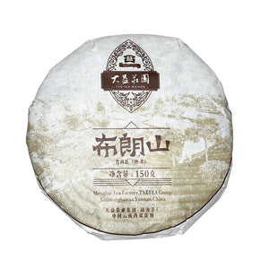 "2019 DaYi ""Mi Yun Bao He"" (Honey Treasure Box) 2 Cakes 150g *2 Puerh Sheng Shou Cha"