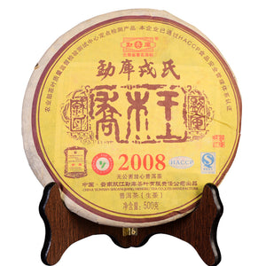 "2008 MengKu RongShi ""Qiao Mu Wang"" (Arbor King) Cake 500g Puerh Raw Tea Sheng Cha - King Tea Mall"