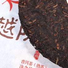 "Load image into Gallery viewer, 2016 DaYi ""Yue Chen Yue Xiang"" (The Older The Better) Cake 357g Puerh Shou Cha Ripe Tea - King Tea Mall"