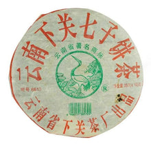 "Load image into Gallery viewer, 2005 XiaGuan ""8613"" Cake 357g Puerh Raw Tea Sheng Cha - King Tea Mall"