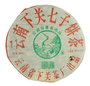 "2005 XiaGuan ""8613"" Cake 357g Puerh Raw Tea Sheng Cha - King Tea Mall"