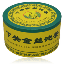 "Load image into Gallery viewer, 2014 XiaGuan ""Jin Si"" (Golden Ribbon) Tuo 250g Puerh Sheng Cha Raw Tea - King Tea Mall"