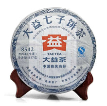 "Load image into Gallery viewer, 2013 DaYi ""8542"" Cake 357g Puerh Sheng Cha Raw Tea - King Tea Mall"