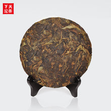 "Load image into Gallery viewer, 2014 XiaGuan ""Yuan Ye"" (Original Leaf) Cake 357g Puerh Sheng Cha Raw Tea - King Tea Mall"