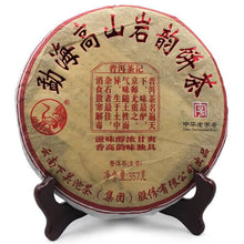 "Load image into Gallery viewer, 2012 XiaGuan ""Meng Hai Gao Shan Yan Yun"" (Menghai High Mountain Rock Flavor) 357g Puerh Sheng Cha Raw Tea"