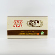 "Load image into Gallery viewer, 2012 MengKu RongShi ""Qiao Mu Wang"" (Arbor King) Brick 1000g Puerh Raw Tea Sheng Cha - King Tea Mall"