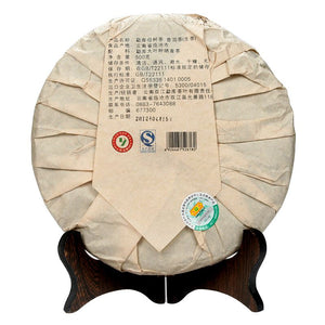 "2012 MengKu RongShi ""Mu Shu Cha"" (Mother Tree) Cake 500g Puerh Raw Tea Sheng Cha - King Tea Mall"
