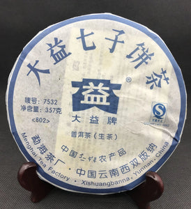 "2008 DaYi ""7532"" Cake 357g Puerh Sheng Cha Raw Tea - King Tea Mall"