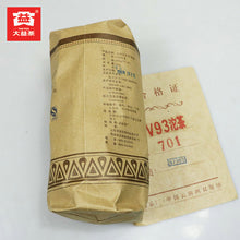 "Load image into Gallery viewer, 2007 DaYi ""V93"" Tuo 250g Puerh Shou Cha Ripe Tea - King Tea Mall"