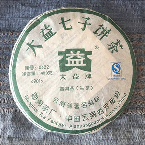 "2009 DaYi ""0622"" Cake 400g Puerh Sheng Cha Raw Tea - King Tea Mall"