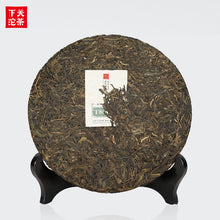 "Load image into Gallery viewer, 2016 XiaGuan ""T8653""  Cake 357g Puerh Raw Tea Sheng Cha - King Tea Mall"