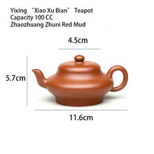 "Load image into Gallery viewer, Yixing ""Yi Gong - Xiao Xu Bian"" Teapot 100cc, Zhao Zhaung Zhuni Red Mud"