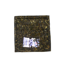 "Load image into Gallery viewer, 2013 DaYi ""Chen Yun Fang Cha"" (Aged Flavor Square Brick) 250g Puerh Sheng Cha Raw Tea - King Tea Mall"