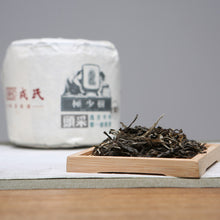 "Load image into Gallery viewer, 2019 MengKu RongShi ""Tou Cai - Ji Shao Shu"" (1st Picking - Rare Tree) Cylinder 600g Puerh Raw Tea Sheng Cha"