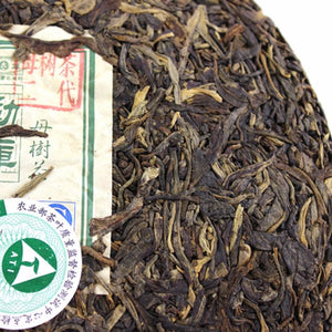 "2006 MengKu RongShi ""Mu Shu Cha"" (Mother Tree) Cake 500g Puerh Raw Tea Sheng Cha - King Tea Mall"