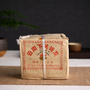"2005 XiaGuan ""Bian Xiao"" Brick 250g*5pcs Puerh Raw Tea Sheng Cha - King Tea Mall"