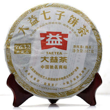 "Load image into Gallery viewer, 2012 DaYi ""7632"" Cake 357g Puerh Shou Cha Ripe Tea - King Tea Mall"