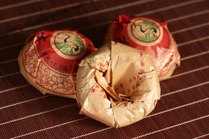 "2009 XiaGuan ""Nv Er Gong Tuo"" (Girl's Tribute Tea) 100g Puerh Sheng Cha Raw Tea - King Tea Mall"