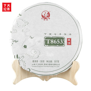 "2019 XiaGuan ""Jing Bang T8653"" (Golden List) Cake 357g Puerh Raw Tea Sheng Cha - King Tea Mall"