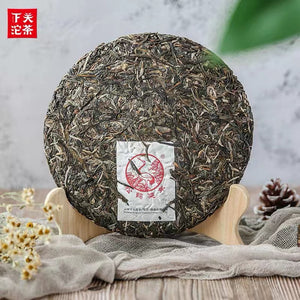 "2020 Xiaguan ""Fu Rui - Gu Shu"" (Fortune & Luckiness - Old Tree) 357g Puerh Raw Tea Sheng Cha"