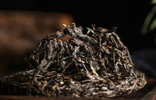 "Load image into Gallery viewer, 2020 MengKu RongShi ""Mu Shu Cha"" (Mother Tree) Cake 100g / 500g Puerh Raw Tea Sheng Cha"