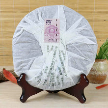 "Load image into Gallery viewer, 2007 DaYi ""0782"" Cake 357g Puerh Sheng Cha Raw Tea"