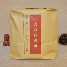 "Load image into Gallery viewer, 2015 DaYi ""8592"" Cake 357g Puerh Shou Cha Ripe Tea - King Tea Mall"