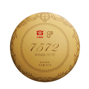"2020 DaYi ""7572"" (80's Commoration of Menghai Tea Factory) Cake 357g Puerh Shou Cha Ripe Tea"