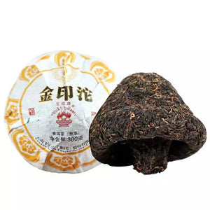 "2016 XiaGuan ""Jin Yin Tuo"" (Golden Mark) 300g Puerh Ripe Tea Shou Cha - King Tea Mall"