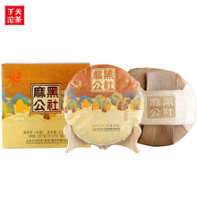 "Load image into Gallery viewer, 2019 XiaGuan ""Ma Hei Gong She"" (Mahei Commune) Old Tree 357g Cake Puerh Raw Tea Sheng Cha - King Tea Mall"
