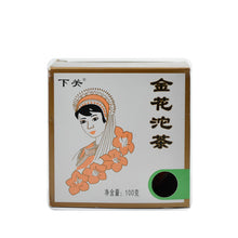 "Load image into Gallery viewer, 2009 XiaGuan ""Jin Hua"" (Golden Flower) Tuo 100g Puerh Sheng Cha Raw Tea"