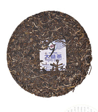 "Load image into Gallery viewer, 2020 DaYi ""Gu Jie"" (Ancient Town) Cake 357g Puerh Sheng Cha Raw Tea"