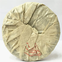 "Load image into Gallery viewer, 2009 XiaGuan ""DX7223"" Cake 357g Puerh Raw Tea Sheng Cha - King Tea Mall"