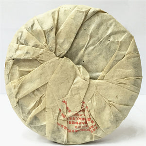 "2009 XiaGuan ""DX7223"" Cake 357g Puerh Raw Tea Sheng Cha - King Tea Mall"